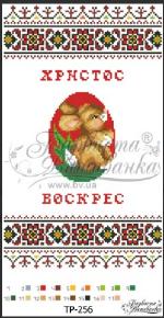 Дошка оголошень - Барвиста Вишиванка - схеми вишивки бісером ... d84fc42653bce