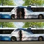 Реклама на автобусах замовити у Києві