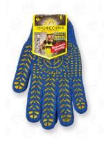 Недорогие рабочие хлопчатобумажные перчатки