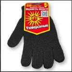 Продаются перчатки рабочие без пвх точки от компании Рубеж Текс