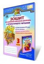 Учебные тетради купить недорого