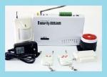 Бездротова GSM сигналізація для дачі купити
