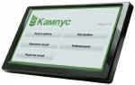 GPS навігатор для трактора Україна