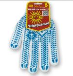 Покупайте выгодно рабочие перчатки с ПВХ точкой
