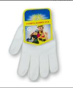 Продаются перчатки рабочие оптом