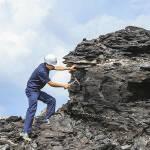 Геологическая разведка от профессионалов заказать Украина