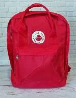 Продаються рюкзаки молодіжні для дівчат ціна найкраща