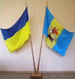 Замовити прапор з логотипом компанії