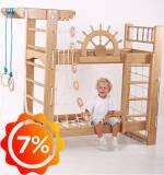 7 % скидка на детскую двухъярусную кровать Пират