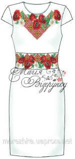 Купити сукні вишиті бісером в українському стилі недорого
