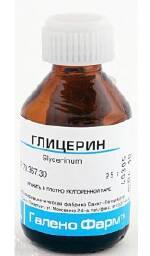 Заказать глицерин оптом Украина недорого