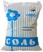 Купити харчову сіль Львів