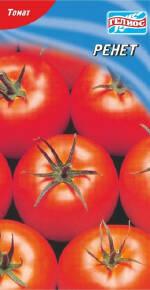 Купити насіння томатів поштою недорого