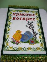 Великодня вишивка хрестом купити в Україні