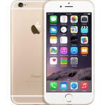 Заміна дисплея iphone 6 оперативно можлива у нас!
