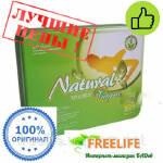 Купити збудник для жінок Natural Viagra з доставкою