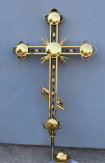 Реалізуємо красиві накупольні хрести