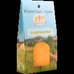 Купить молотую куркуму от украинского производителя!