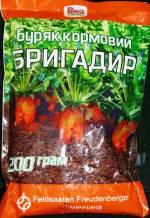 Купити дешеве насіння поштою