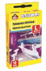 Купити латексні рукавички оптом