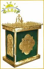 Панахидний стіл купити можна на сайті компанії Фавор!