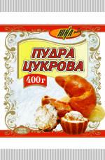 Сахарная пудра цена лучшая в нас
