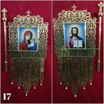Церковні хоругви купити за найкращою ціною в Україні!
