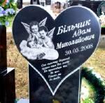 """Надгробні написи замовити можна у компанії """"Атрибут""""!"""