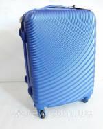 Секонд хенд люкс: в наличии дорожный чемодан