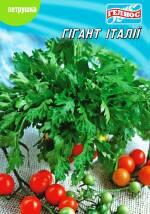 Купити насіння овочів Київ недорого