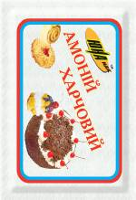 Амоній харчовий купити оптом