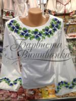 Сучасна українська вишиванка - ідеальне доповнення до вашого образу!