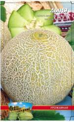 Предлагаем пакетики для семян купить с уникальным дизайном