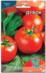 Пакетики для насіння оптом і вроздріб за помірними цінами