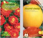 Замовити фасувальні пакети для насіння недорого