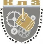 Оборудование по производству пеллет реализует Красиловский литейный завод.