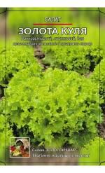Предлагаем пакетики для семян приобрести оптом недорого