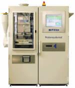 Тщательный контроль качества зерна возможен только с автоматическим пробоотборником!