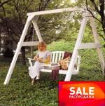 Бесплатная доставка садовых качелей. Цены снижены!