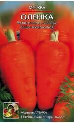 Реализуем пакетики для семян оптом