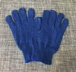 Пропонуємо купити рукавички робочі Одеса 7 км