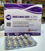 Реумакер Ультра: лікування захворювань опорно-рухового апарату за доступною ціною