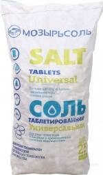 Качественная таблетированная соль для смягчения воды