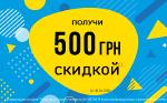 Снижаем на 500 грн цены кроватей
