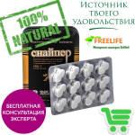 Натуральные таблетки для повышения потенции в ассортименте