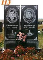 Предлагаем воспользоваться монтажом памятников в Луцке