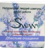 Твердий шампунь ручної роботи Swan