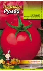 Замовляйте якісні та надійні пакети для насіння