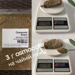 Приобретите удобрение на развес от 1 кг