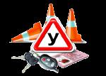 Обучение вождению в Луцке в Волынской частной автошколе